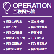 河東網站建設,河東網站設計,河東做網站公司,河東小程序制作公司