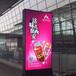 都明LED广告机助力咸阳机场