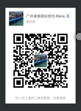 中国到新加坡,长期散货,空运海运双清到门欢迎咨询