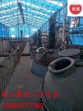 现货供应、二手搪瓷反应釜回收二手反应釜销售二手反应釜厂家质优价廉欢迎来电咨询