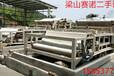出售优质二手2.5米×7带式污泥脱水机带式压滤机质量保证
