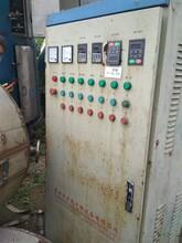 廠家處理二手盤式干燥機,PGC盤式干燥機,無級變速干燥機圖片