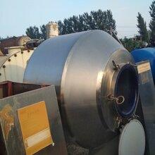 供应二手1000L2000L3000L不锈钢双锥回转真空干燥机二手双锥干燥机图片
