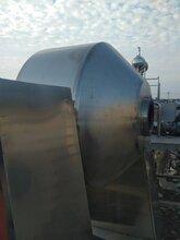 供应二手SZG双锥回转真空干燥机、不锈钢、搪瓷双锥干燥机图片