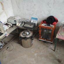 現供應二手大桶水整套化驗儀器、二手化驗儀器,含操作說明書、使用記錄表圖片
