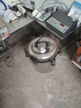 特价出售大桶水整套化验仪器、含操作说明书图片