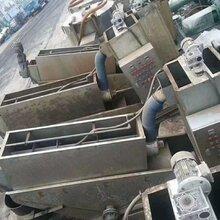 出售二手301型叠螺污泥脱水机扬州宏鑫污泥处理设备