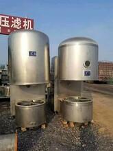轉讓二手干燥機、二手GFG-150型沸騰干燥機、附件齊全8420L圖片
