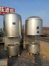 转让二手干燥机、二手GFG-150型沸腾干燥机、附件齐全8420L图片