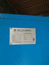 回收二手5.5-15kw螺杆空压机二手空压机图片