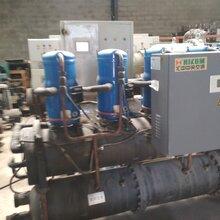 转让二手旋涡式冷热水机组、二手冷水机组、专业冷热水机组图片