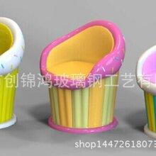 卡通美陈休闲椅主题公园儿童乐园休闲椅玻璃钢彩色冰淇淋休闲椅