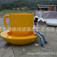 咖啡壶黄色大茶壶玻璃钢休闲椅商场商业街美陈等候椅休闲椅加工厂
