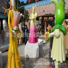 商场公园广场美陈雕塑玻璃钢卡通人物雕塑玻璃钢爱情主题雕塑