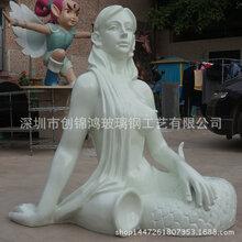 园林商场园林活动景观雕塑玻璃钢神话雕塑玻璃钢美人鱼雕塑批发