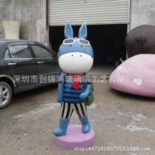 卡通兔子雕塑商场步行街广场美陈雕塑玻璃钢美陈加工厂直销