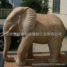 仿真大象雕塑商场广场园林景观美陈雕塑玻璃钢动物雕塑厂家直销