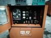 二手50KW靜音箱柴油發電機出售
