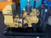 三菱13KW二手柴油發電機組現貨供應