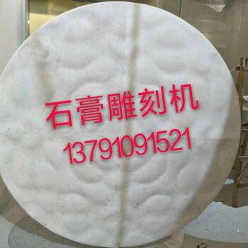 山东罗马柱头雕刻机山东grc构件雕刻机eps雕花机泡沫花板雕刻机图片
