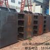 山东淄博黑山铸钢厂供应颚式破碎机机架高锰钢齿板边护板