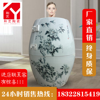 陶瓷活磁能量缸汗蒸负离子养生瓮