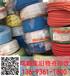 海西回收整轴电缆、电缆回收公司