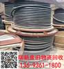 中卫市回收铝电缆、电缆高价回收