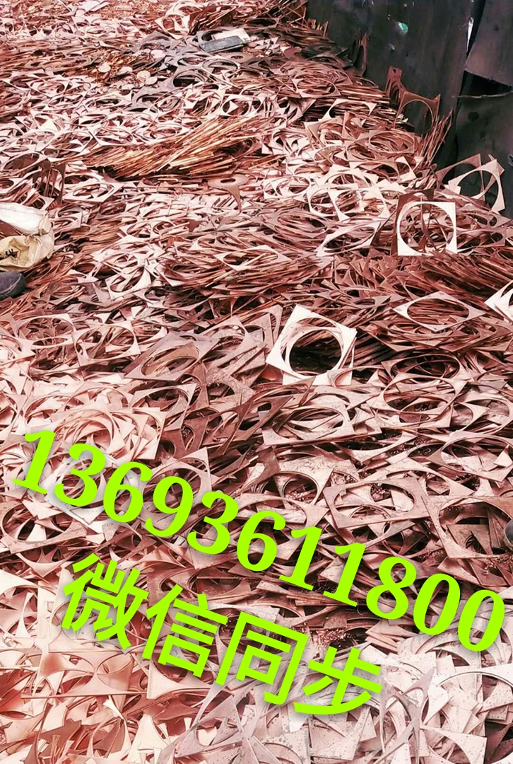 吉林市电力电缆收购电缆厂家