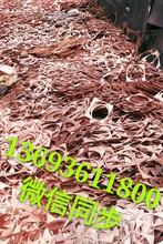 蚌埠市电缆回收(近日)多少钱一吨图片