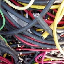 铝电缆回收实时估价图片