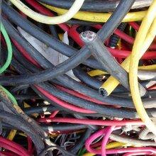 黑山整盘300铝线电缆回收随叫随到图片