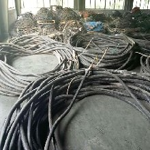 哪里铝电缆回收铝电缆回收回收价格电话价格图片