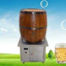 凌威啤酒设备橡木桶发酵罐家庭自酿啤酒扎啤保鲜罐精酿小型售酒机