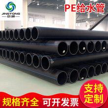 供應HDPE排污給水管國標市政聚乙烯排水管De110大口徑黑色PE管圖片