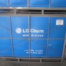 韩国LG丁腈橡胶NBR6250苏州图片