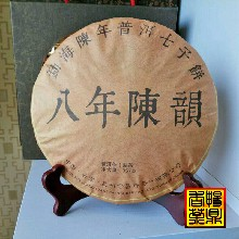 小懒猪云南普洱茶百年古树茶06年生茶357g图片
