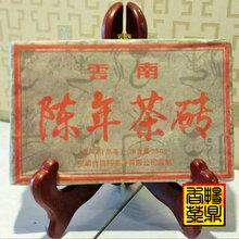 小懒猪陈年茶砖250g小砖茶熟茶厂家直销图片