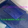 玻璃钢盖板制造厂