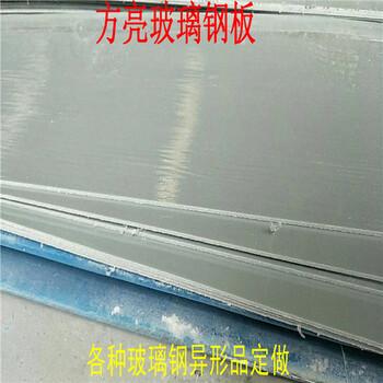 兰州玻璃钢平板厂家玻璃钢盖板制造厂