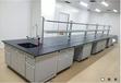 实验室设备厂家实验室通风柜实验室规划设计咨询