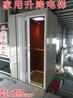 家用升降机平台家用电梯货梯两层三层升降机