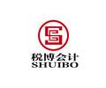 江阴创业的小伙伴一定要看的文章、注册公司、财税知识