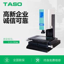 二次元影像测量仪QVMS-3020高精度二次元投影仪