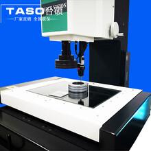 TASO/臺碩高精度二次元復合型影像測量儀2.5次元測量儀QVMS-3020T圖片