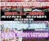 广州回收库存服装回收服装尾货库存衣服回收图片