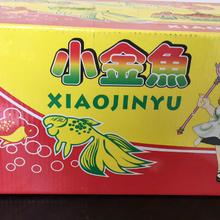 批发零售小金鱼玩具砂炮