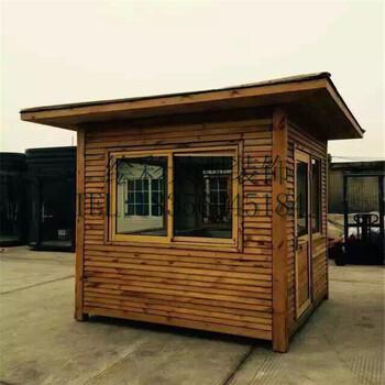定做防腐木木屋别墅实木岗亭移动售货亭小区保安亭设备房
