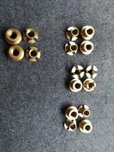 羅蘭700飛達拉規定位銅套、羅蘭700配件、羅蘭700拉規、羅蘭700銅套圖片