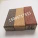 陶瓷透水砖厂家-河南众光生态新材料有新公司